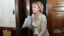 Мая Манолова: Администрацията се държи високомерно и пренебрежително към гражданите