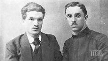 Димитър Благоев имал брат близнак