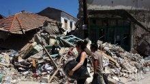 Извънредно положение на остров Лесбос заради силния трус