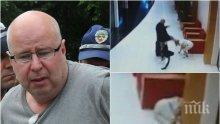 ИЗВЪНРЕДНО В ПИК! До дни тръгва делото срещу бруталния швед Ралф, ритнал камериерката в Слънчака