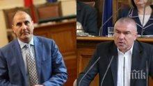 Само Марешки и Цветанов да останат в парламента