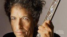 ГРЕДА! Обвиняват Нобеловия лауреат Боб Дилън в плагиатство?