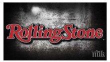 """Сисание """"Ролинг Стоун"""" изкупва грешка с 1,65 млн. долара"""
