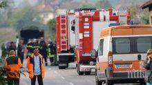 """Възобновиха делото """"Миджур"""" за врива в Горни Лом"""