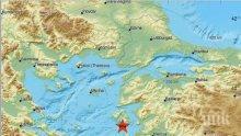 ИЗВЪНРЕДНО! Мощен трус от 6,3 по Рихтер в Егейско море размърда Кърджали