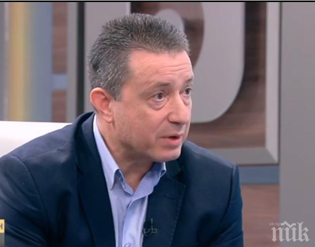 Янаки Стоилов: КТБ е имала и капиталови проблеми, не само ликвидни