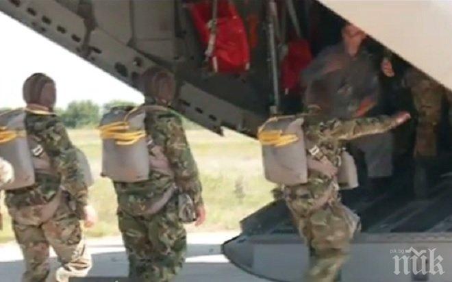 Въздушните ни сили излизат на военно учение