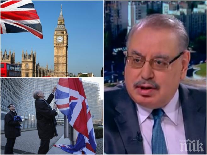 ЕКСКЛУЗИВНО! Наш експерт с ключов анализ за Великобритания и Брекзит! Застрашени ли са българите на Острова?