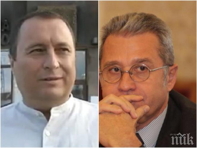 ГОРЕЩА ТЕМА! Страшен скандал тресе ДПС! Кметът на Хитрино скочи на Йордан Цонев и разкри защо го отлюспват