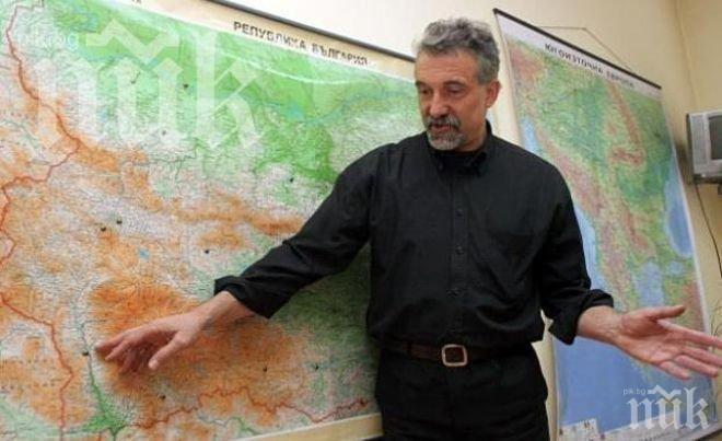 Топсеизмолог с горещ коментар за мощното земетресение в Турция! Ще има много вторични трусове, но за нас няма опасност