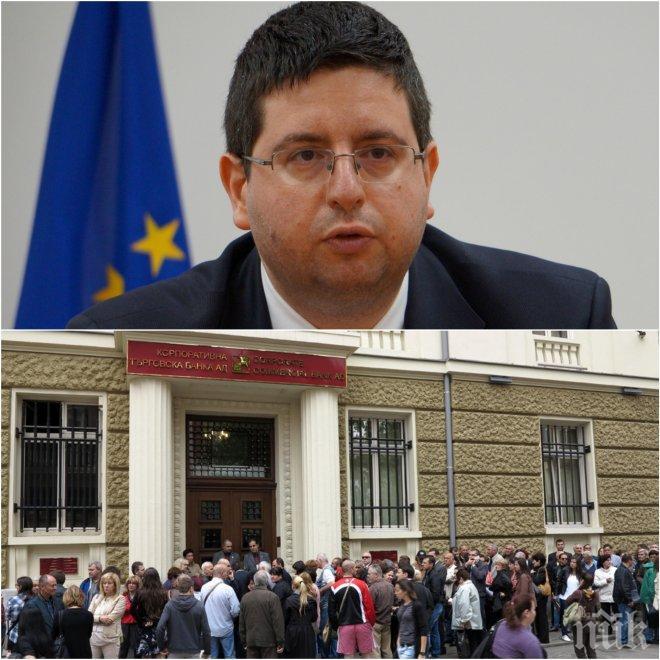 Петър Чобанов: КТБ фалира, защото кредитите в банката не бяха обезпечени