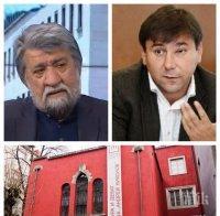 Вежди Рашидов разкри: Жената на Иван Кръстев искаше Червената къща, не се съгласих и затова не съм вече министър