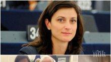 """САМО В ПИК! ЖЕСТОК СКАНДАЛ: Мария Габриел се дъни като еврокомисар? Вече 40 дни след номинацията й Брюксел не я назначава! В дъното на интригата: далавера с общински имот на """"кумицата""""..."""