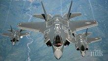 Суперсделка! Lockheed Martin продава изтребители F-35 на 11 страни за рекордна сума
