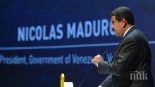 Братско рамо! Президентът на Венецуела осъди действията на Съединените щати срещу Куба