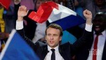 Движението на Еманюел Макрон е спечелило абсолютно мнозинство на втория тур от парламентарните избори във Франция