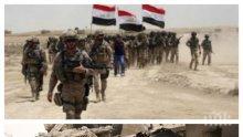НАПЕЧЕНО! Иракската армия стартира офанзивата си към Стария град на Мосул