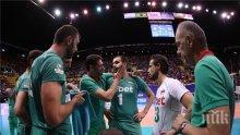 ЗЛАТЕН ШАНС! Волейболистите ни гонят чиста победа срещу Аржентина! Само така отиваме в Бразилия