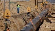 Катар няма да затвори газопровода към ОАЕ