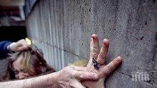 ТЕМИДА! До 8 години затвор за двама, изнасилили жена в Гоце Делчев