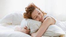 БОДРА СМЯНА! Ето шест трика за ранно ставане