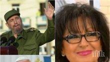 СПОДЕЛЕНО! Йорданка Христова още тръпне по Фидел Кастро, а двамата с Папата били...
