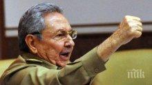 Куба разкритикува остро политиката на президента Доналд Тръмп