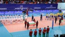 Волейболният национал Николай Николов след загубата от Бразилия: Спестихме сили за останалите два мача от турнира