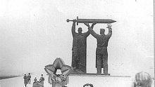 Спомени от соца: 1090 дни в Урал