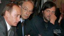 ТЪЖНА ВЕСТ! Почина големият руски актьор Алексей Баталов - Москва не вярва на сълзи...