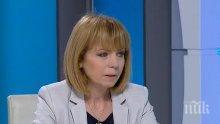 """Фандъкова: Вече внесохме проекта за бул. """"Александър Дондуков"""" с велоалея"""
