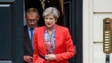 Тереза Мей изживява кошмара Брекзит, от който се боеше