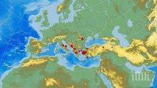 КАКВО СТАВА НА БАЛКАНИТЕ: След Вранча, Гърция, Турция и Македония се разтресе