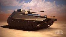Израел разсекрети бойната машина на бъдещето