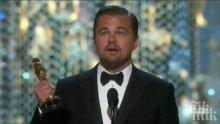 """Ди Каприо предаде статуетка """"Оскар"""" на съда в САЩ"""