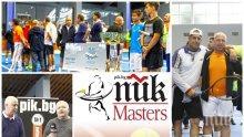 """ЕКСКЛУЗИВНО! Елитът в епични битки на тенис корта на финалите на """"ПИК мастърс"""" - кой ще вземе големите награди (ВИДЕО/СНИМКИ)"""