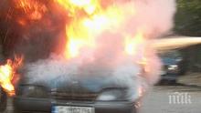 Кола се запали в движение насред Разград