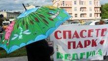 "Ниска избирателна активност на референдума за ""Бедечка"""