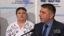 ПЪРВО В ПИК TV! ГЕРБ разкри кандидатите си за ВСС! Сред тях е топ прокурорка, разследвала атентата на летище Сарафово