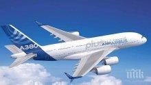 Ново лице! Авиостроителната компания Airbus представи подобрена версия на най-големия пътнически самолет в света