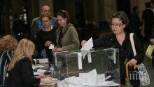 ИЗБОРИТЕ ЗА ВСС: Само съдия Цветинка Пашкунова събра необходимите гласове