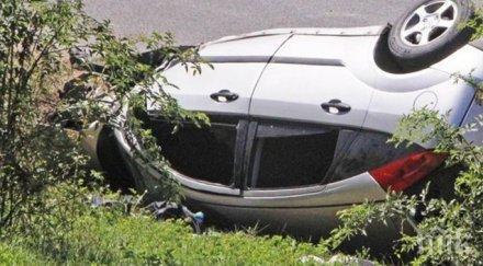 ВНИМАТЕЛНО! Катастрофа на пътя Симитли-Кресна