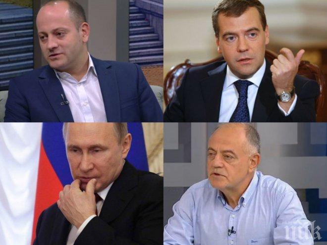 Радан Кънев тотално слънчаса: С ген. Атанасов се имат за Путин и Медведев, приличали си дори физически