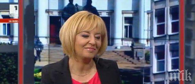 Мая Манолова: Промяна на изборните правила в посока мажоритарност ще има, независимо от решението на депутатите сега