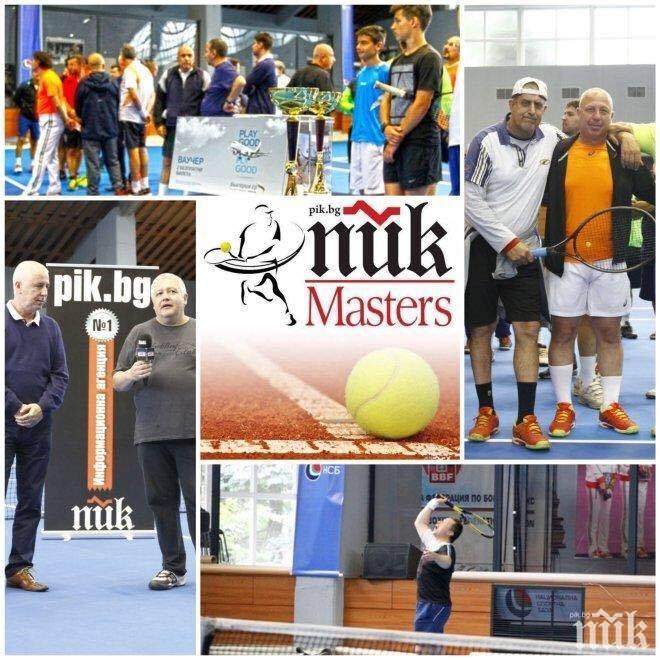"""ЕКСКЛУЗИВНО! Големият финал на """"ПИК Мастърс"""" завърши – ето кой се окичи със славата сред звездните аматьори в тенис елита (ВИДЕО/СНИМКИ)"""