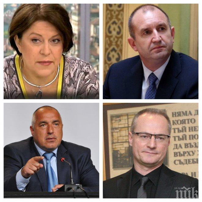Няма спирка! Татяна Дончева се накара на водещата Мира Иванова, нахока и президента