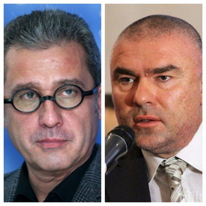 РАЗКРИТИЕ НА ПИК! Кандидатите на ДПС и Марешки за ВСС с наказания и прокурорски проверки - единият проверяван за подкуп от 350 000 евро, другият - освободил задържан и той изчезнал