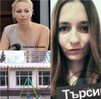 ГАВРА В ЦЕНТЪР ОТ СЕМЕЕН ТИП! Момиче изплака за побой, дрога и проституция