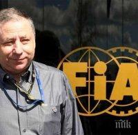 Президентът на ФИА идва на парти в София и става