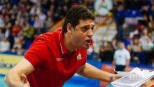 Разочарованият Пламен Константинов: С нищо не показахме, че искаме да играем на финалите на Световната лига